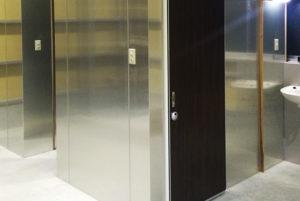 相互産業トイレ